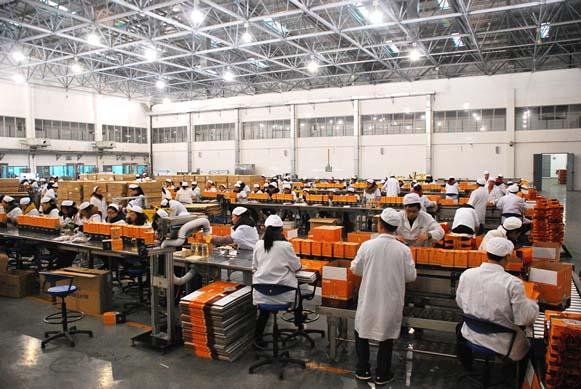 亚博体育官网网址边城东工业园