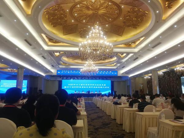 今良造制酒:川酒基地12人参加四川省2020届省级白酒评换届培训考核