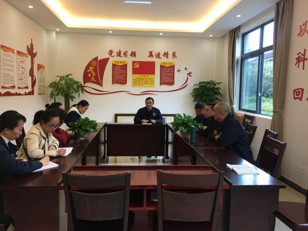 raybet公司酿酒:公司工会召开工会委员会工作会议